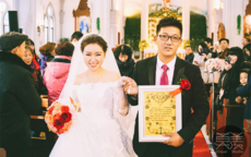 送给好朋友的结婚祝福语