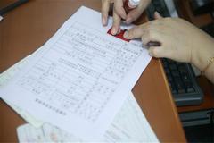 临时身份证可以领结婚证吗 都需要什么证件