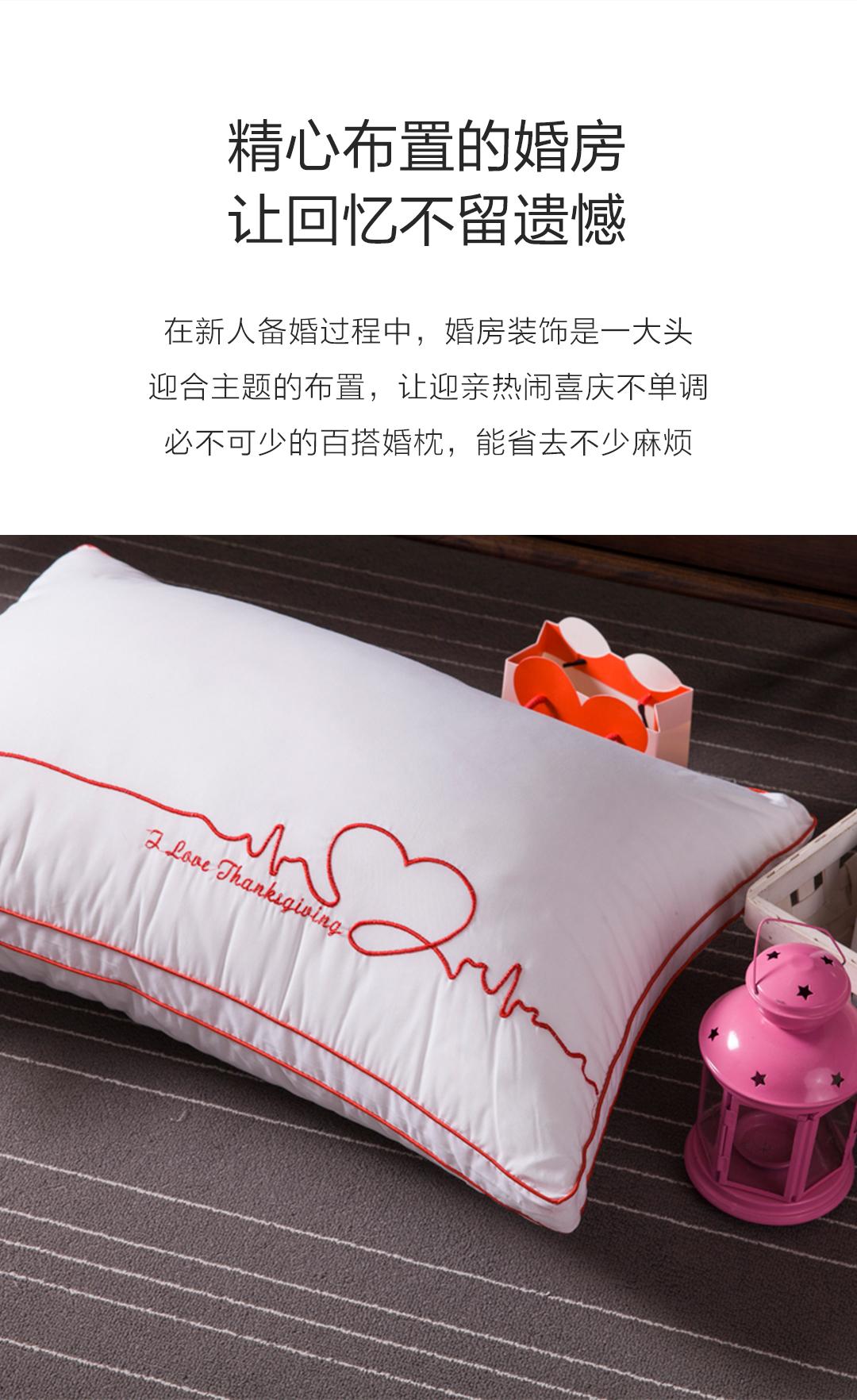 【一对装】西式爱心波浪刺绣羽丝绒枕