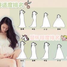 孕妇选什么样的婚纱好