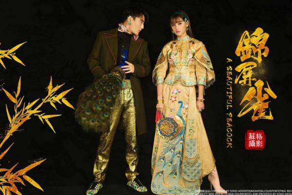 中式黄色婚纱照