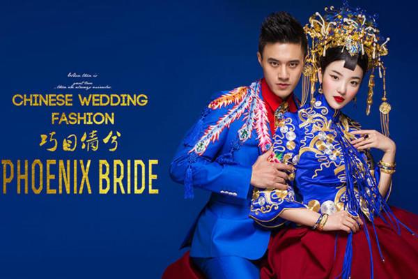 中式蓝色婚纱照