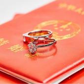 一般求婚后多久领证 领证的吉日有哪些