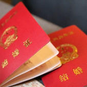 结婚登记的信息材料准备是哪些?