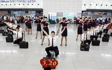 机场求婚用什么方式比较好