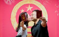 2019国庆节能领证吗