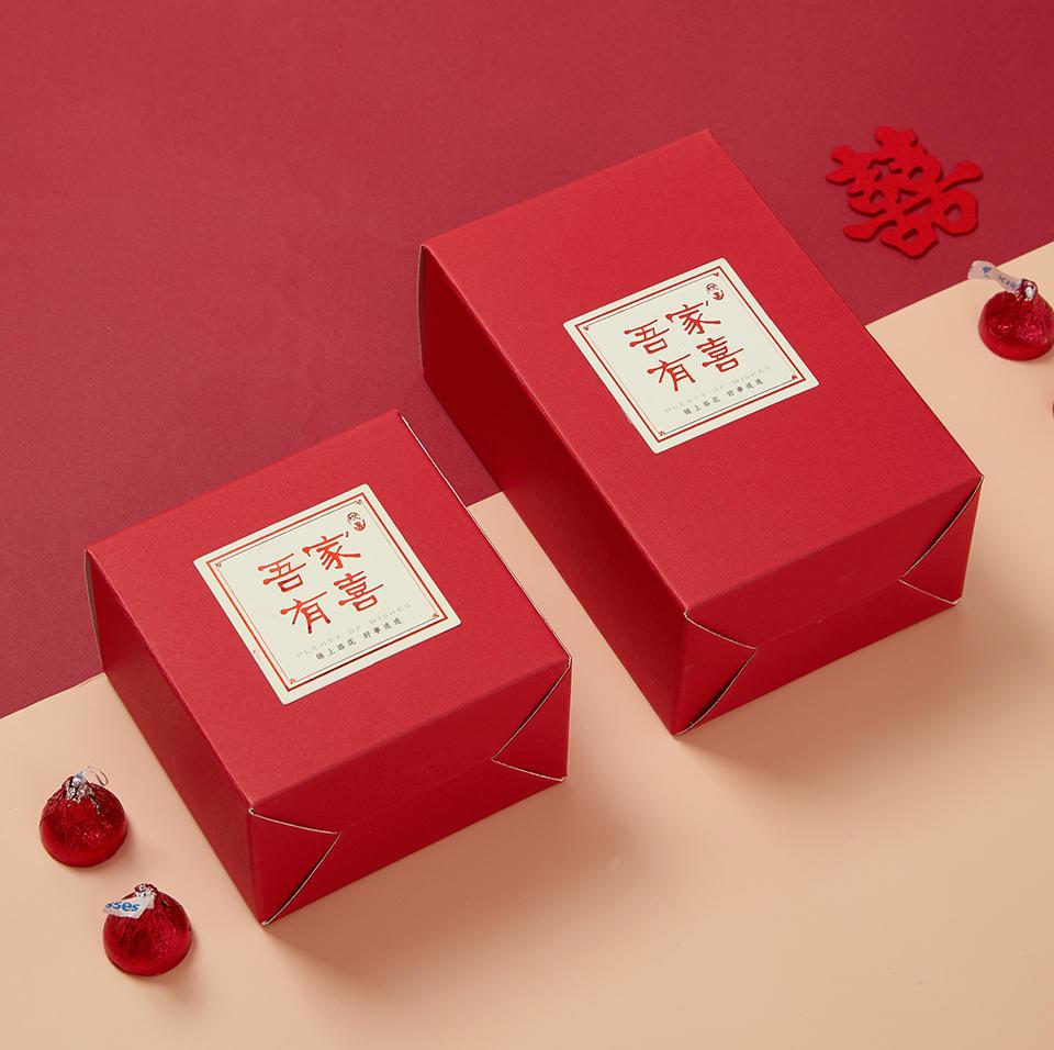 【可装烟】中式吾家有喜喜糖盒