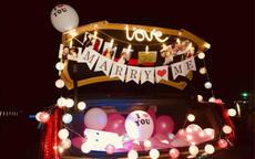 后备箱求婚最适合的地点 哪里求婚最浪漫