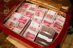 深圳的结婚彩礼一般给多少?