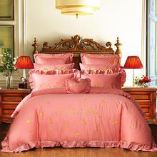 樱桃蜜语粉色新婚全棉床品套件