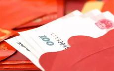 订婚改口费一般给多少钱 双方要给一样吗