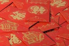 青岛结婚彩礼一般给多少钱?