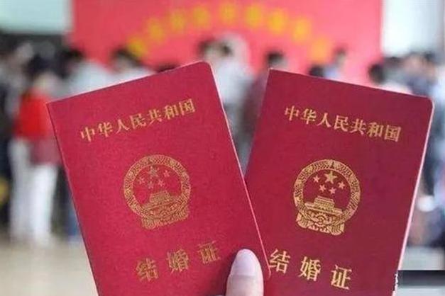 /2019领结婚证准备材料