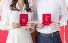 2019领结婚证需要准备什么材料