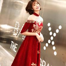 中式改良版金色流苏敬酒服