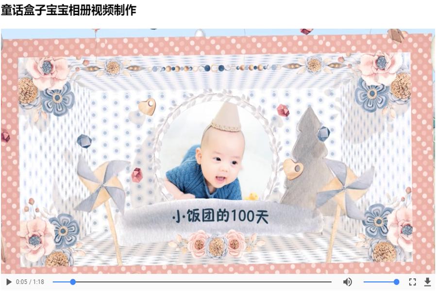 如何制作宝宝成长相册 新手爸妈们送给宝宝最好的成长纪念是它
