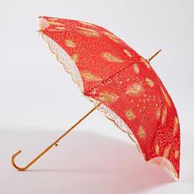 多款婚嫁陪嫁新娘雨伞