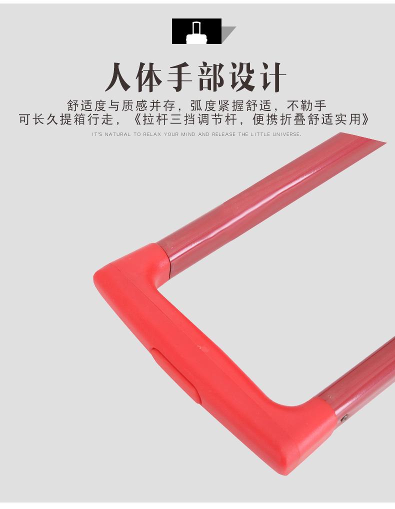 网红时尚SUP字母拉杆箱