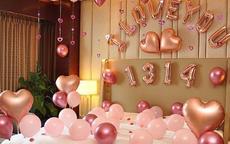 结婚新房气球布置方法,教你结婚新房气球怎么摆放