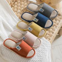 夏季日式开口室内亚麻居家软底防滑情侣拖鞋