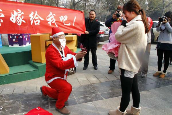 圣诞节求婚