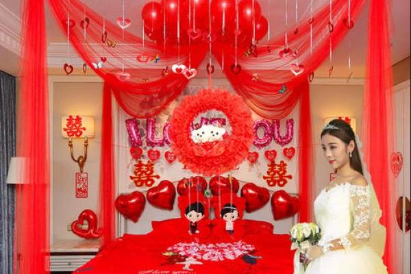 结婚房间装饰