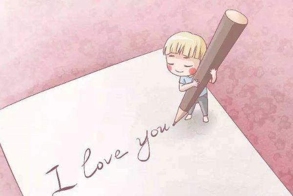 写给男朋友的情话