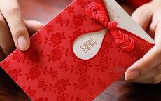 红包上写结婚祝福语该怎么写?