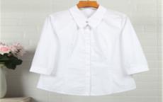 白色衬衫发黄怎么洗白 7招帮你彻底洗干净白衬衫