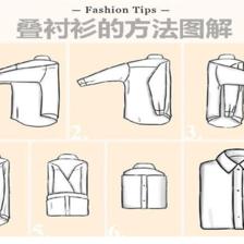 短袖衬衫怎么叠最快
