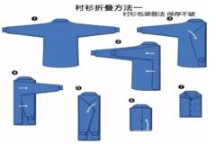 短袖衬衫怎么叠不会皱