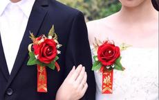 结婚胸花戴哪边?胸花有哪些款式?