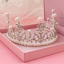 明星同款欧美珍珠水钻新娘皇冠头饰