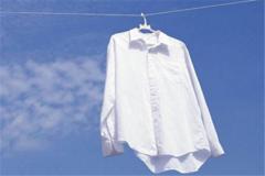 白衬衫腋下发黄怎么洗