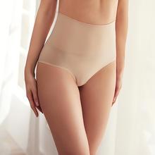 女式纯棉高腰收腹塑型提臀一片式无痕内裤