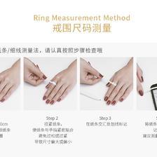戒指尺寸测量方法大全(图解)