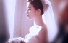 娜扎的婚纱造型上了热搜,还有哪些女明星的婚纱造型惊艳到了你