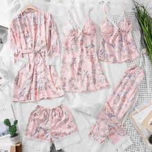 韩版印花蕾丝顺滑冰丝睡袍吊带五件套睡衣套装