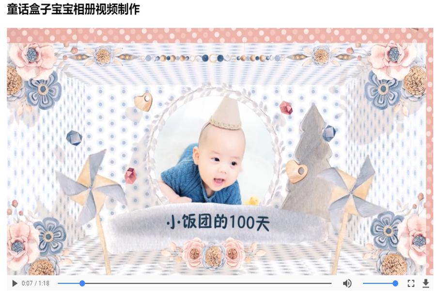 宝宝成长相册简短寄语