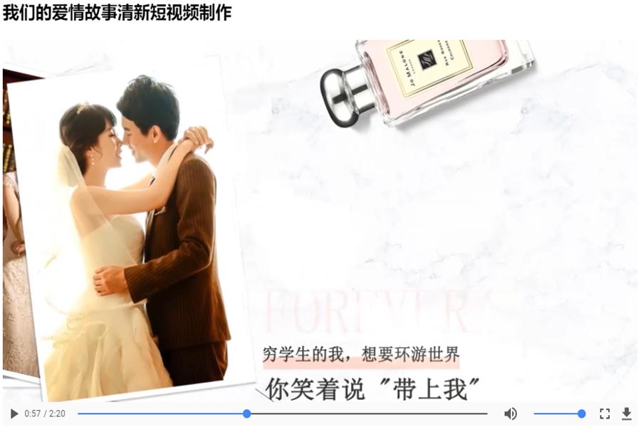 婚礼电子相册视频模板
