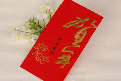 红包上写结婚祝福语多少字合适?