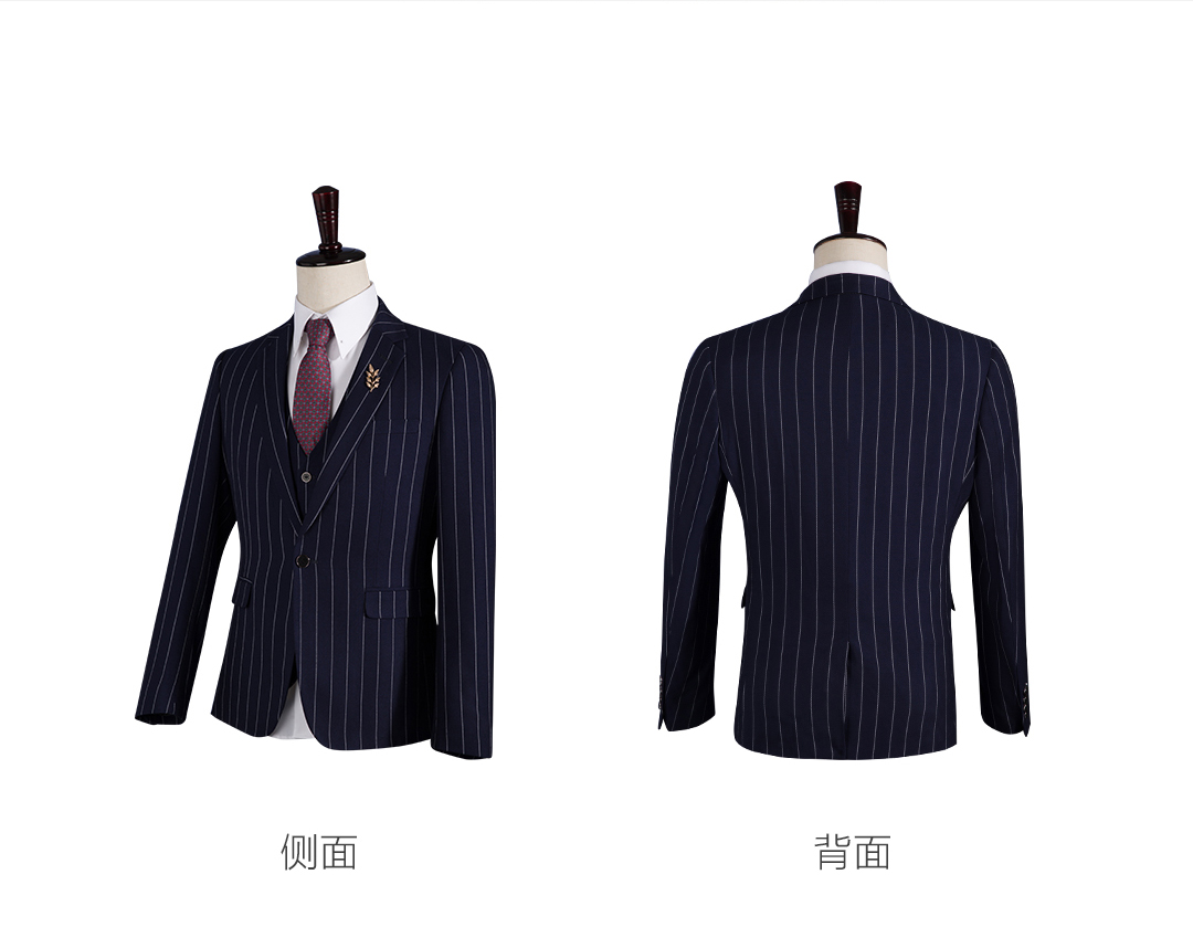 男士轻熟条纹西服套装