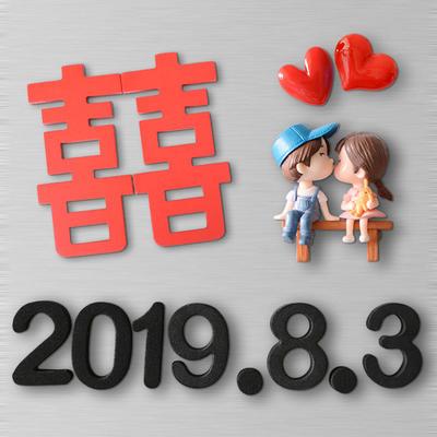 【定制】动漫情侣结婚3d立体冰箱贴创意卡通