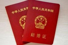郑州民政局婚姻登记处上班时间及地址