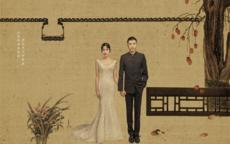 中式婚礼视频唯美的文案句子