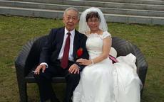 结婚三十年是什么婚 怎么庆祝