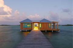 酒店求婚地点选哪里 全球最浪漫的酒店一览