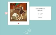 七夕祝福送男朋友 最浪漫的七夕情话短语