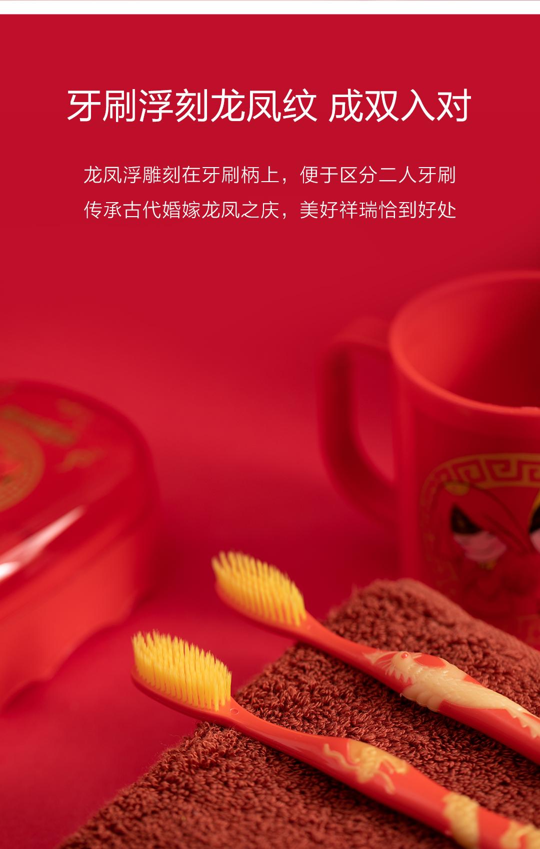 中式情侣洗漱用品六件套