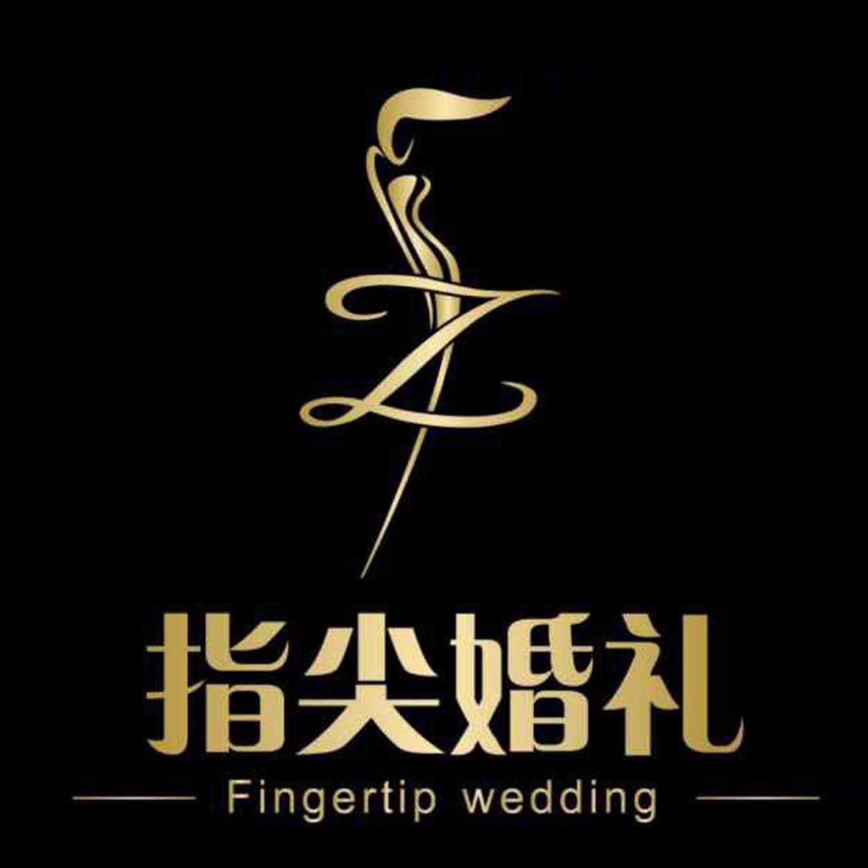 三亚指尖婚礼策划婚庆公司